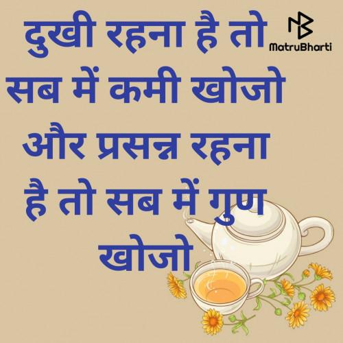 Post by Mital Thakkar on 24-Jul-2021 08:10am