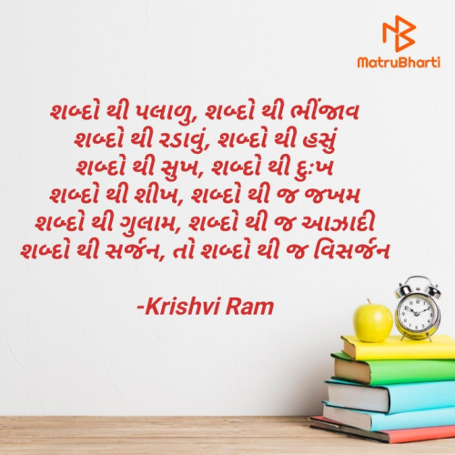 Post by Krishvi Ram on 24-Jul-2021 09:54am