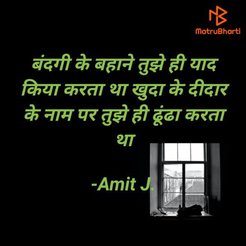 Post by Amit J. on 26-Jul-2021 12:15am