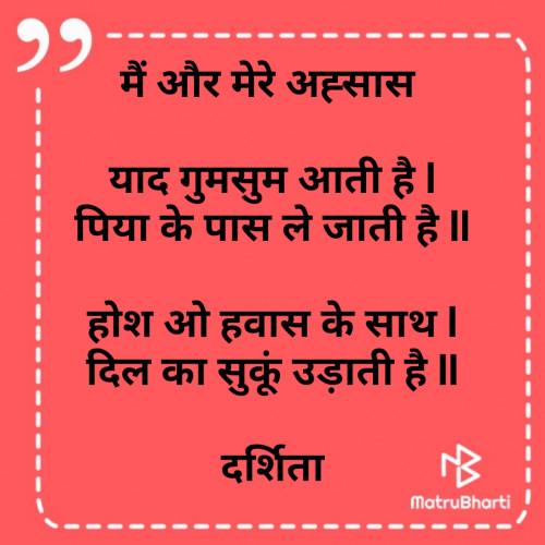 Post by Darshita Babubhai Shah on 26-Jul-2021 08:22am