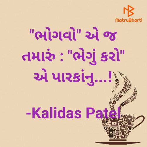 Post by Kalidas Patel on 26-Jul-2021 06:40pm