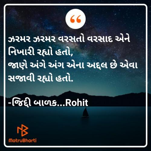 Post by જિદ્દી બાળક...Rohit on 27-Jul-2021 07:31am