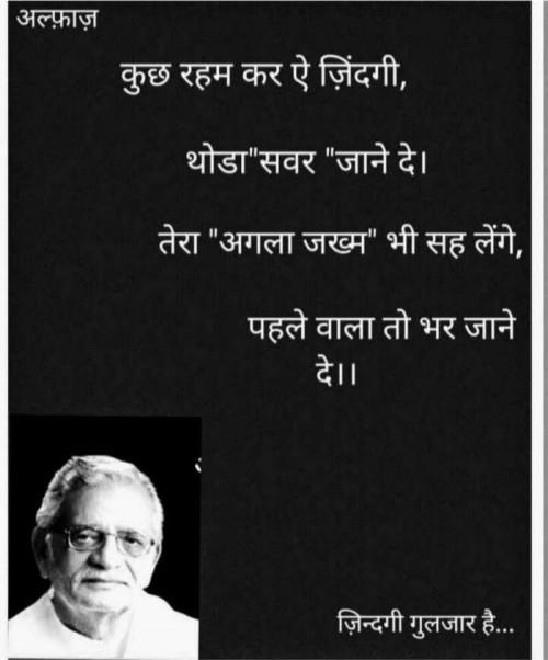 Post by Parmar Narvirsinh on 27-Jul-2021 07:36am