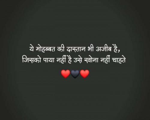 Post by Parmar Narvirsinh on 27-Jul-2021 07:38am