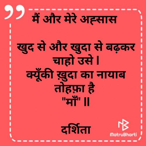 Post by Darshita Babubhai Shah on 27-Jul-2021 08:28am