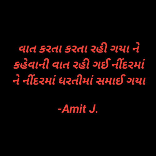 Post by Amit J. on 27-Jul-2021 04:41pm