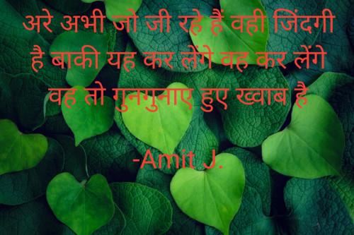 Post by Amit J. on 27-Jul-2021 06:04pm