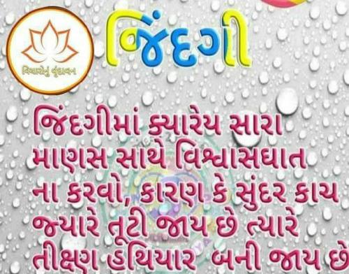 Post by Rajput Mahipatsinh on 27-Jul-2021 08:19pm