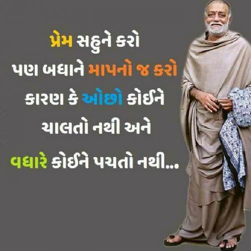 Post by Rajput Mahipatsinh on 27-Jul-2021 08:23pm