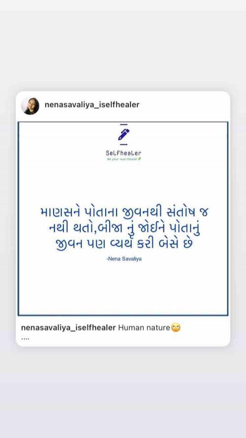 Post by Nena Savaliya on 27-Jul-2021 09:35pm