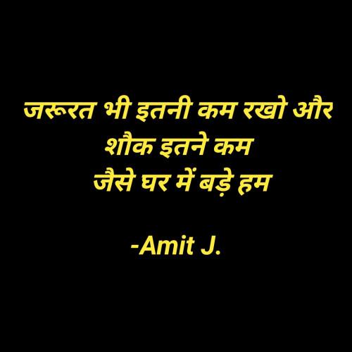 Post by Amit J. on 27-Jul-2021 10:14pm
