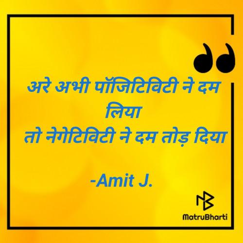Post by Amit J. on 27-Jul-2021 11:26pm