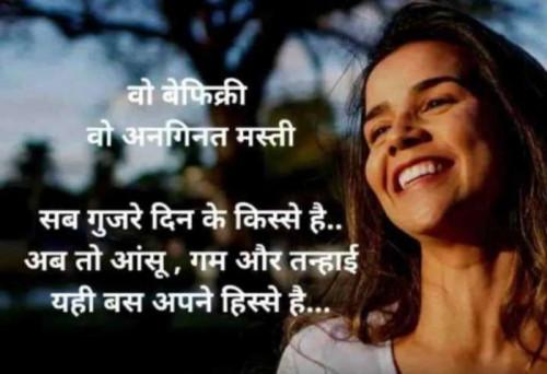Post by RajniKant Joshi on 28-Jul-2021 09:06am