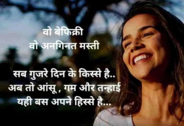 Gujarati Blog by RajniKant Joshi : 111736210