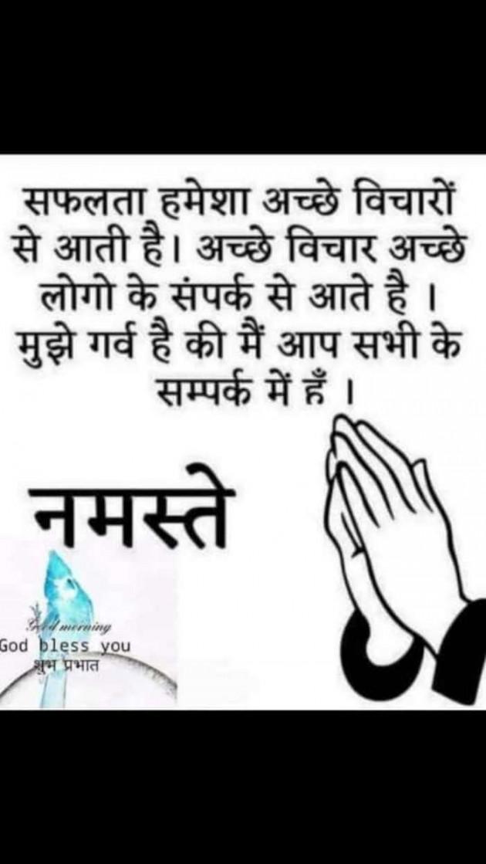 Gujarati Thank You by RajniKant Joshi : 111736249