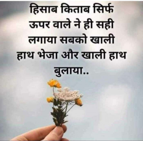 Post by RajniKant Joshi on 28-Jul-2021 07:48pm