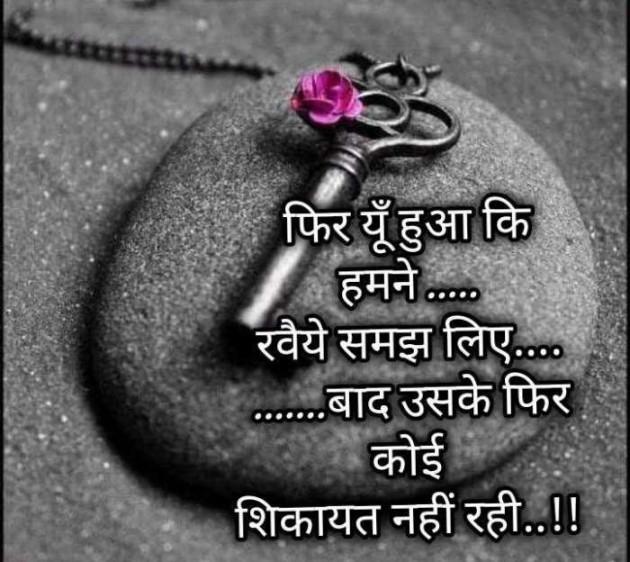 Gujarati Thought by RajniKant Joshi : 111736443