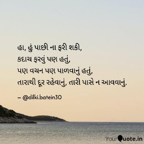 Post by CA Aanal Goswami Varma on 28-Jul-2021 10:02pm