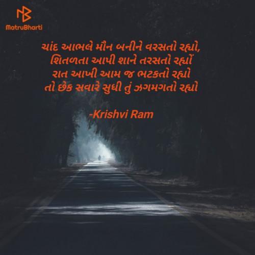 Post by Krishvi Ram on 29-Jul-2021 09:30am