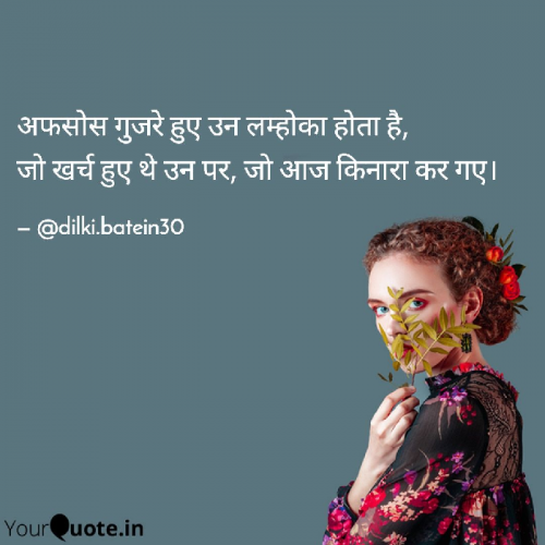 Post by CA Aanal Goswami Varma on 29-Jul-2021 01:55pm