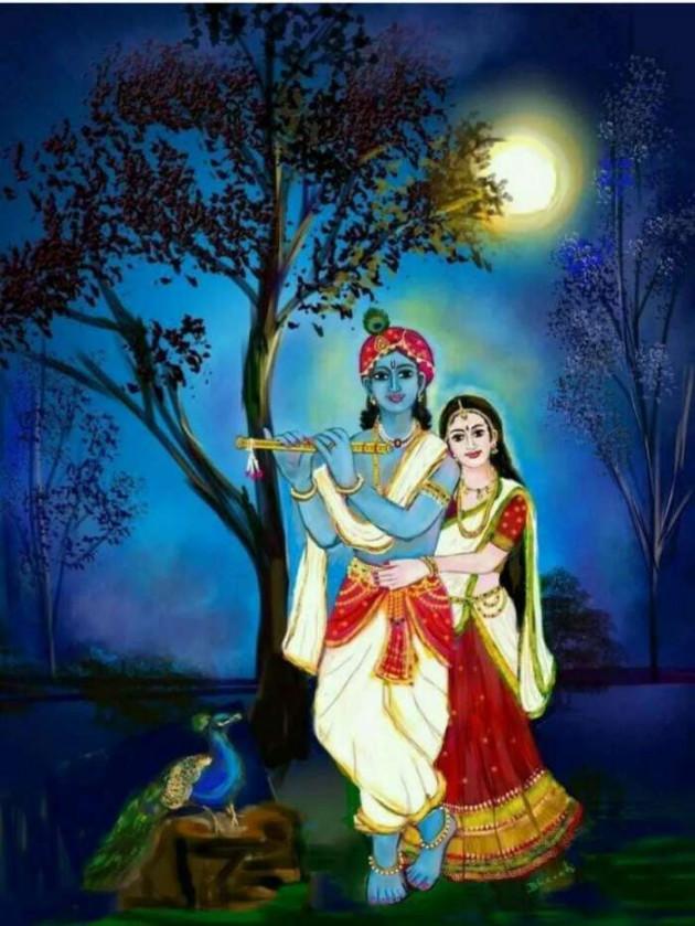 Hindi Good Night by Parmar Narvirsinh : 111736923