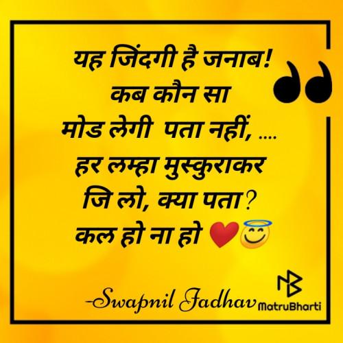 Post by Swapnil Jadhav on 30-Jul-2021 08:01am