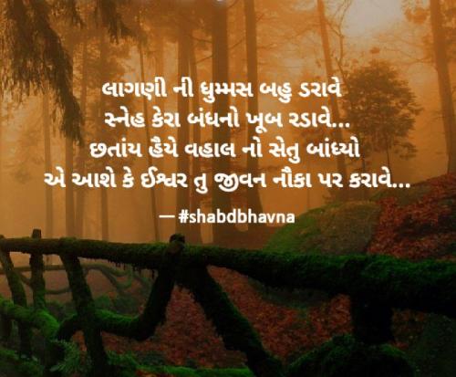 Post by bhavna on 30-Jul-2021 08:35am