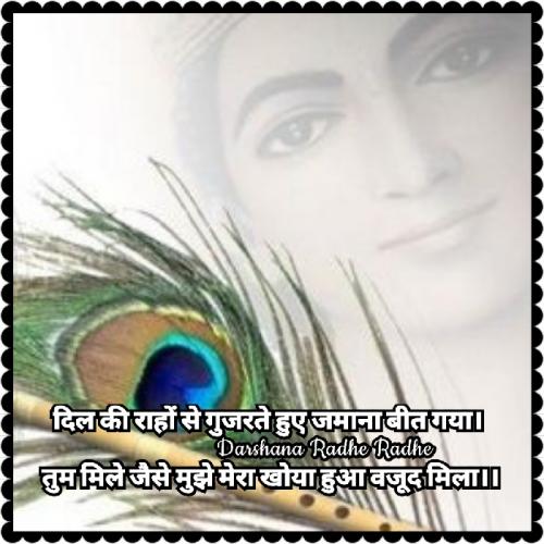 Post by Darshana Hitesh jariwala on 30-Jul-2021 12:45pm