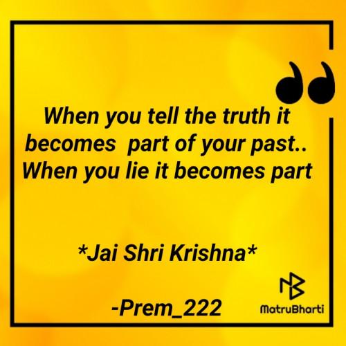 Post by Prem_222 on 31-Jul-2021 09:07am