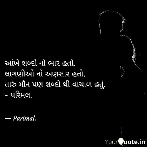 Post by Parimal Bhatiya on 31-Jul-2021 09:28am