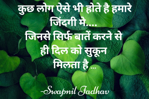 Post by Swapnil Jadhav on 31-Jul-2021 04:38pm