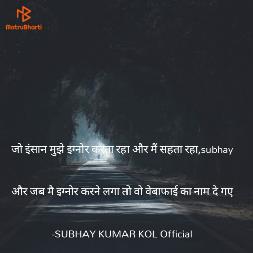 Post by SUBHAY KUMAR KOL Official on 31-Jul-2021 06:32pm