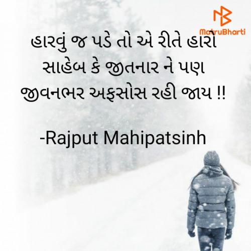 Post by Rajput Mahipatsinh on 01-Aug-2021 08:14am