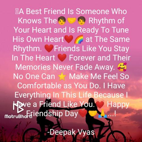 Post by Deepak Vyas on 01-Aug-2021 03:54pm