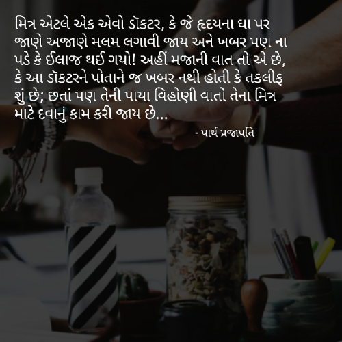 Post by Parth Prajapati on 01-Aug-2021 05:38pm