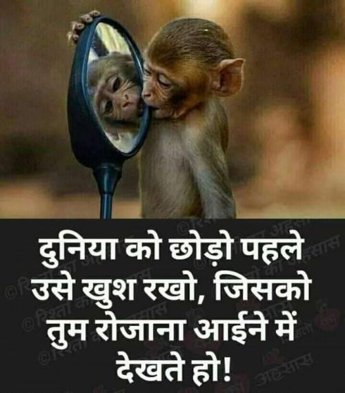 Post by संजय कुमार दवे on 04-Aug-2021 07:11am