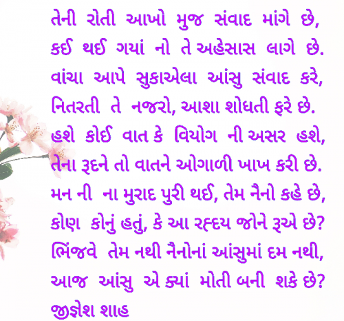 Post by Jignesh Shah on 04-Aug-2021 09:15am