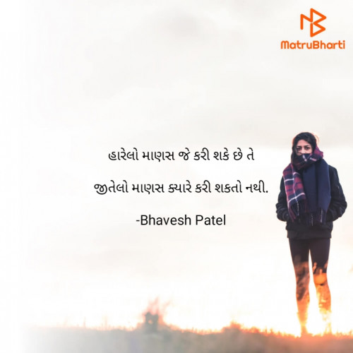 Post by Bhavesh Patel on 04-Aug-2021 11:58am