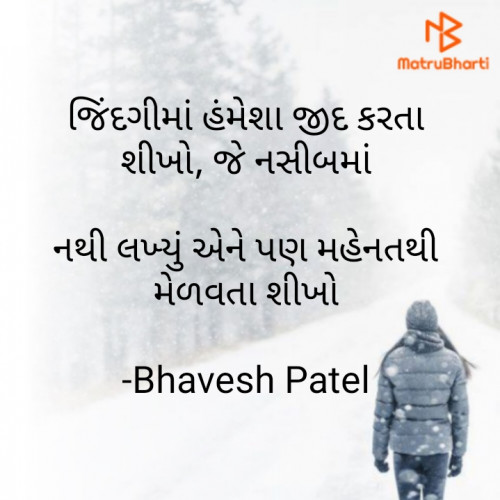 Post by Bhavesh Patel on 04-Aug-2021 11:59am
