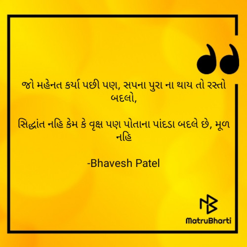 Post by Bhavesh Patel on 04-Aug-2021 12:01pm