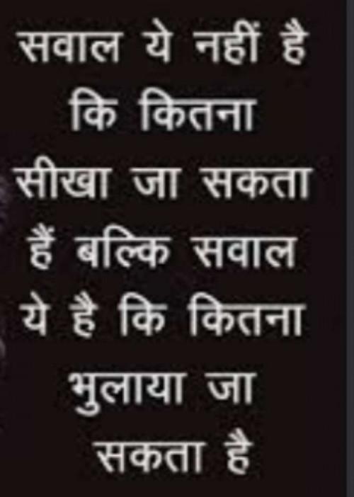 Post by Shweta Deep on 04-Aug-2021 01:32pm
