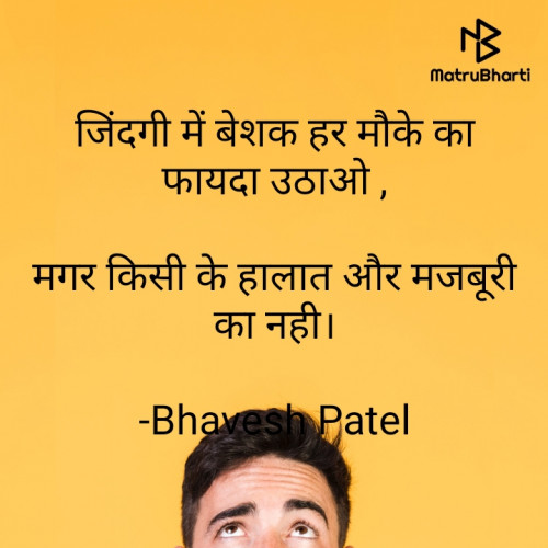 Post by Bhavesh Patel on 04-Aug-2021 02:31pm