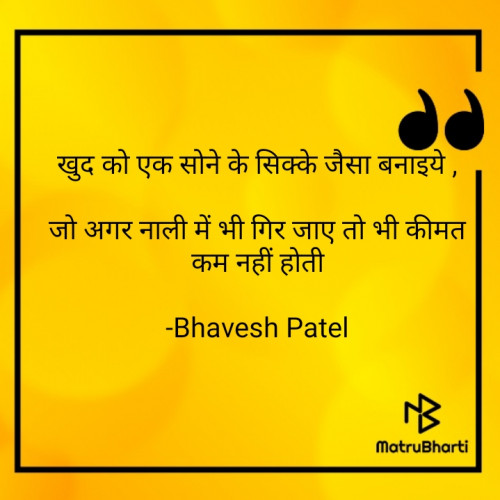 Post by Bhavesh Patel on 04-Aug-2021 02:33pm