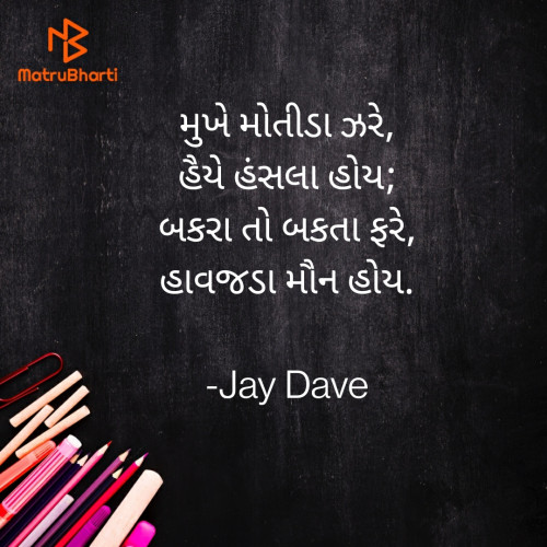 Post by Jay Dave on 08-Aug-2021 08:35pm