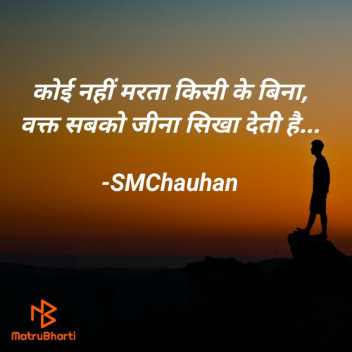 Post by SMChauhan on 09-Aug-2021 11:38am