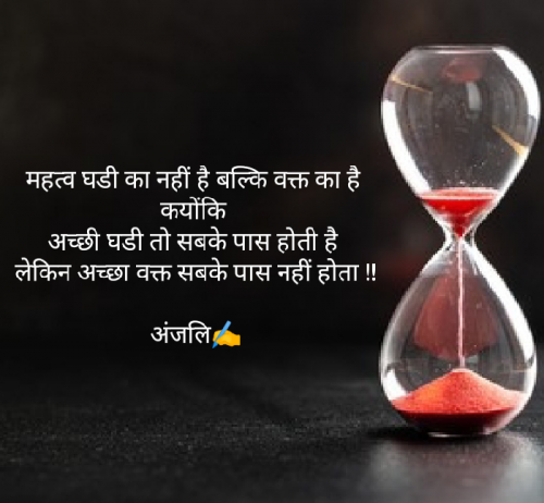 Post by Patel Anjali on 09-Aug-2021 04:28pm