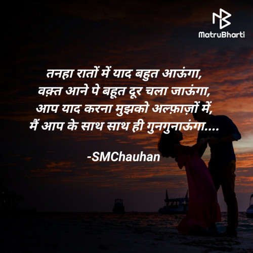 Post by SMChauhan on 10-Aug-2021 08:58am