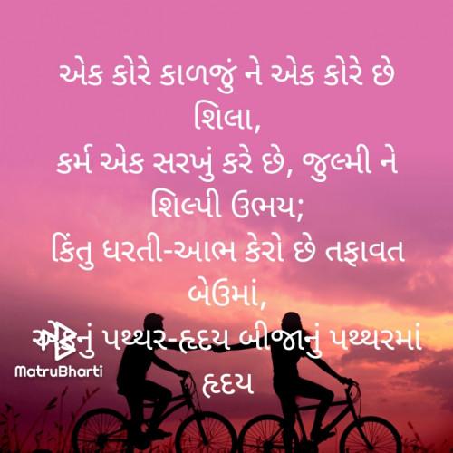 Post by Sangita Behal on 10-Aug-2021 02:00pm