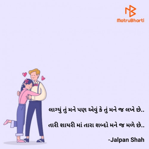 Post by Jalpan Shah on 10-Aug-2021 03:24pm