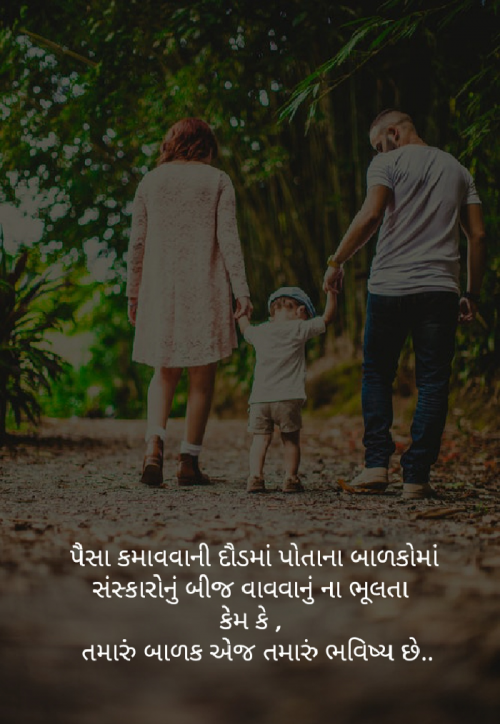 Post by Patel Anjali on 10-Aug-2021 09:17pm